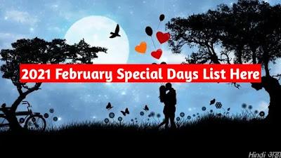 Valentine's Special February Days