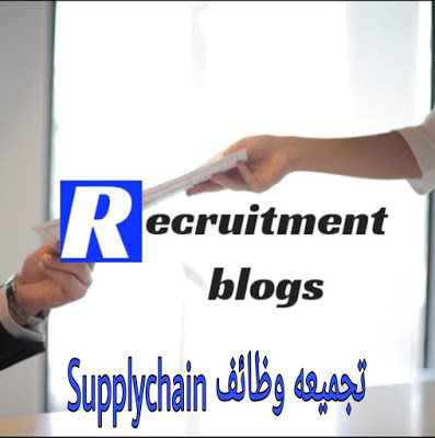 Supply Chain Jobs in Egypt
