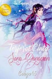 Download Novel Terjerat Cinta Sang Pangeran PDF Cahya 46
