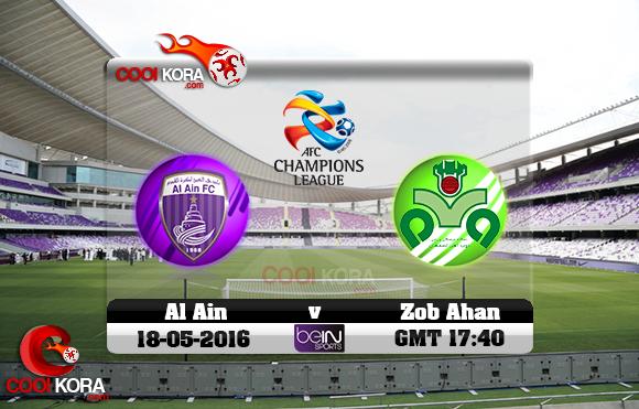 مشاهدة مباراة العين الإماراتي وذوب آهن اصفهان اليوم 18-5-2016 في دوري أبطال آسيا