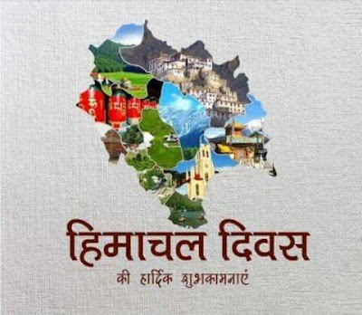 Himachal Pradesh Statehood day