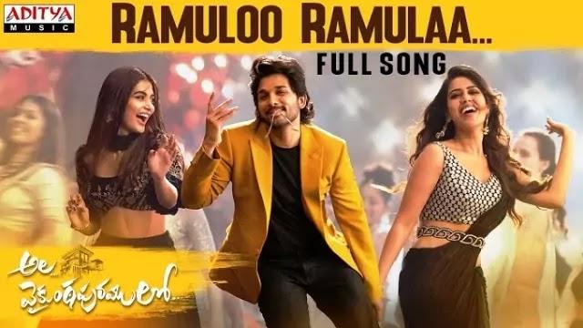 Ramuloo Ramulaa Lyrics - Ala Vaikunthapurramuloo