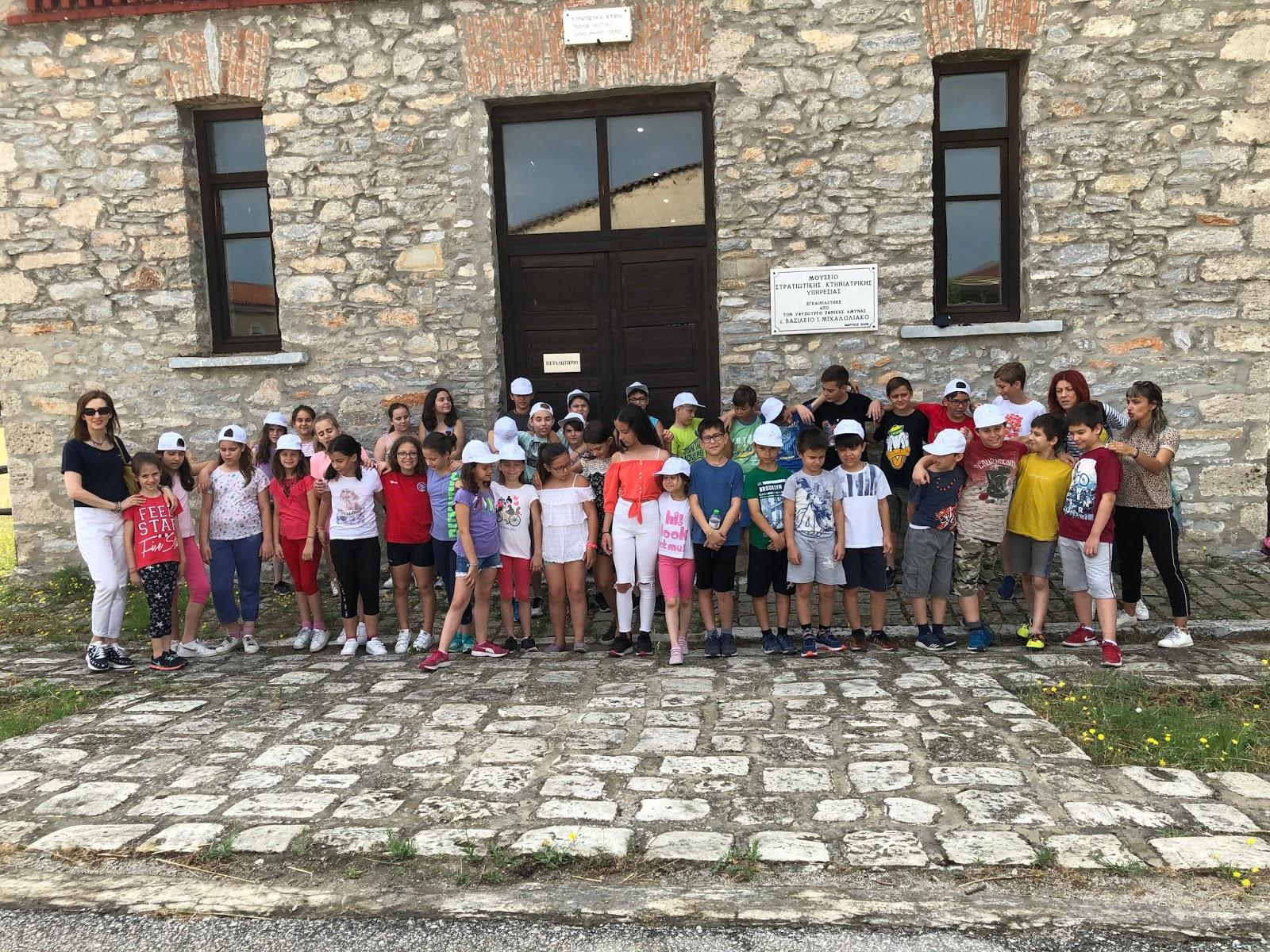 """Οι """" Γλάροι"""" της """"Κατασκήνωσης στην πόλη"""" από το 4ο Δημοτικό Σχολείο πέταξαν στο Μουσείο Στρατιωτικής Κτηνιατρικής Υπηρεσίας"""