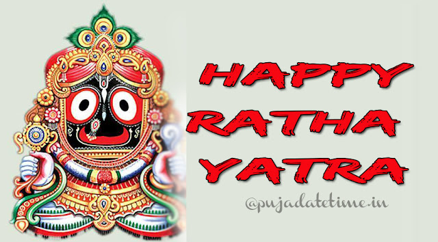 best wishes for rath yatra