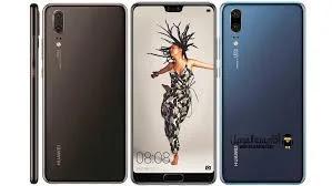هل تعلم سعر هاتف Huawei P20.. ومميزات وعيوب هاتف هواوي بي20
