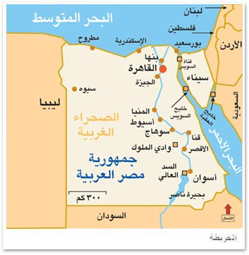 مواعيد  القطارات المكيفة بخط القاهرة ـ الوجه القبلى والعكس