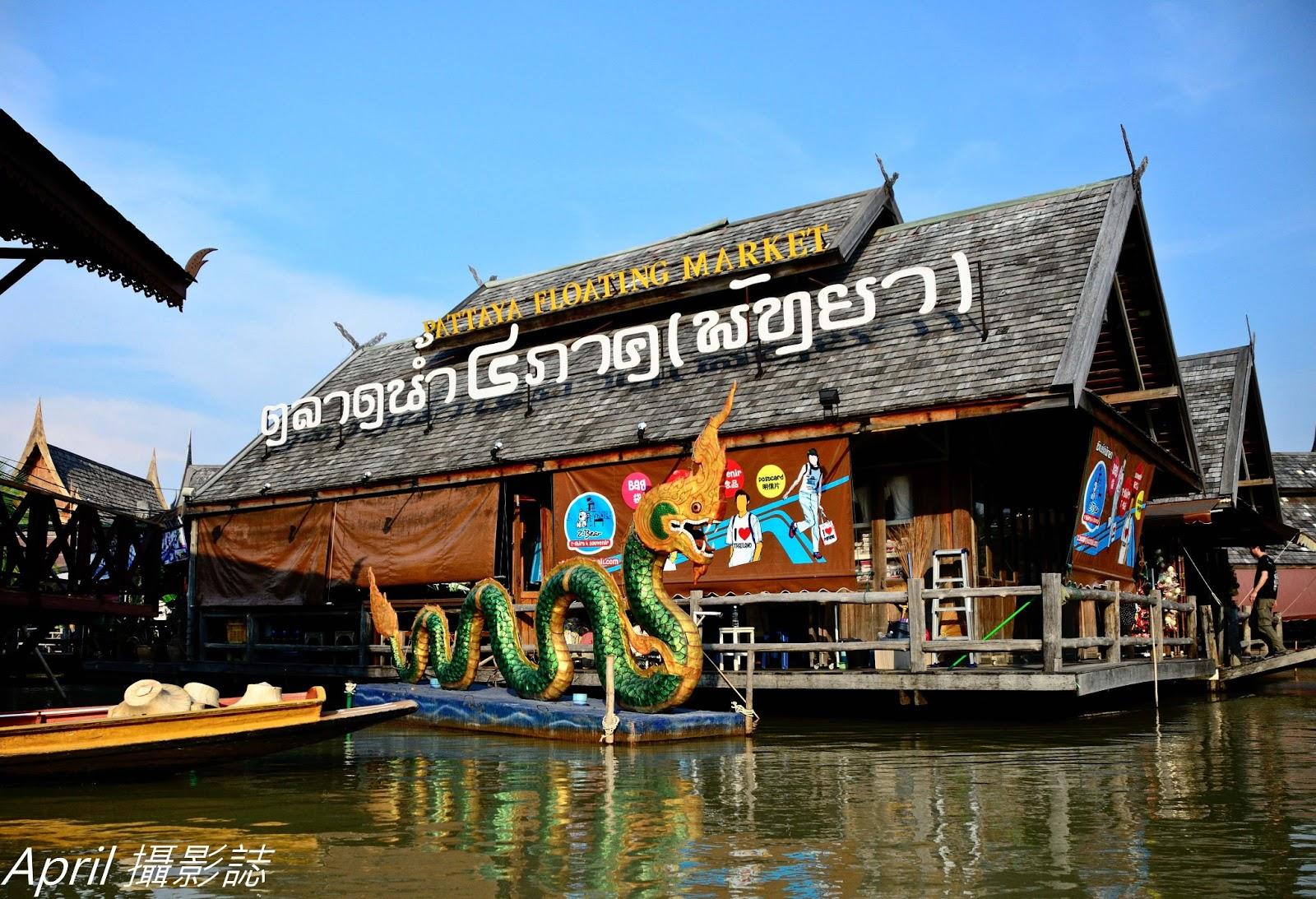 泰國必去景點之一 :芭達雅四方水上市場+放水燈 | 攝.影子(Photo Shadow)