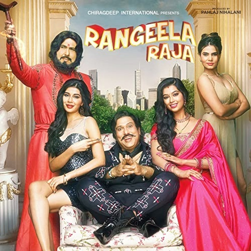 Rangeela Raja Song Lyrics Rangeela Raja [2019]