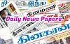 08.05.2020 Today Newspapers in Tamil தினமணி ,தி இந்து, தினமலர், தினகரன், தினத்தந்தி