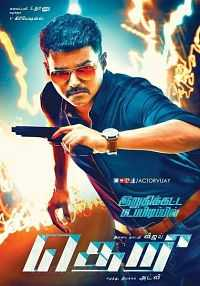 Download Theri (2016) Tamil Full Free 300MB Movie