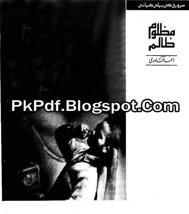 Mazloom Zaalim Novel By Asma Qadri Pdf Free Download