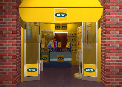Mtn 200MB For 50 - How To Get 200MB For 50 Naira On Mtn