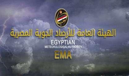 وظائف الهيئة العامة للأرصاد الجوية المصرية - وظائف حكومية 2020