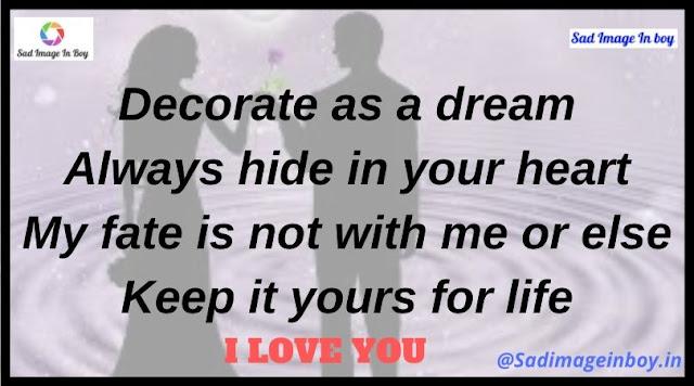 Best Romantic Images | poka romantic images, true love images sad love breakup images of boy