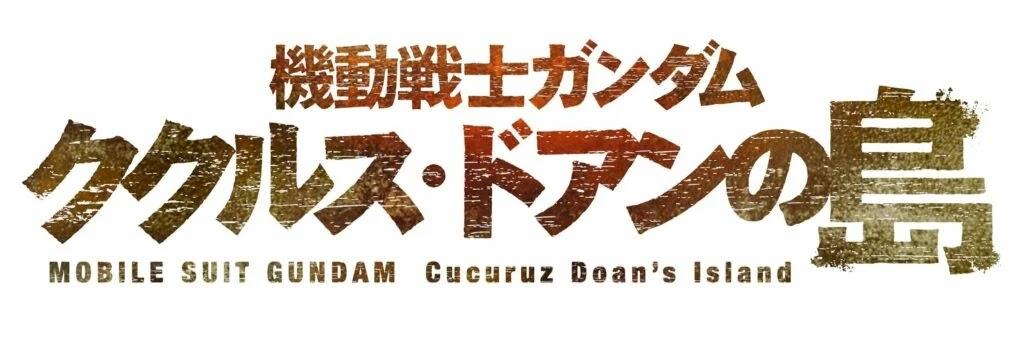 Franquia Mobile Suit Gundam terá Três novos projetos de Animação