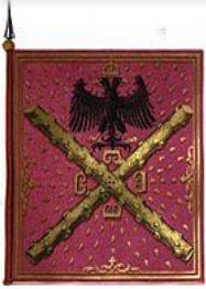 """Flag given in 1510 to Mercurio Bua by the Emperor Maximilian I; a double -headed eagle, symbol of both Byzantium and the Holy Roman Empire; the Cross of Burhundy; and four """"B"""" s or firesteels used in the Palaiologos arms, but also linked to the House of Habsburg's Order of the Golden fleece."""