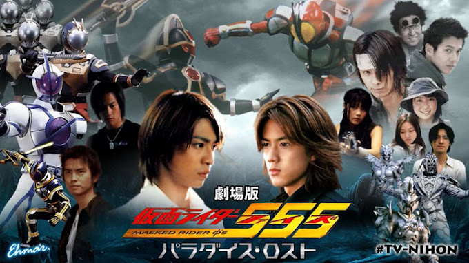 Kamen Rider 555 The Movie: Paradise Lost Subtitle Indonesia