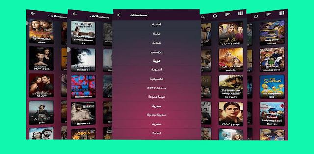 تطبيق اكشن تي في Action TV لمشاهدة القنوات المشفرة والافلام والمسلسلات مجانا