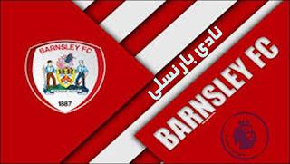 ليفربول,الدوري الانجليزي,فرق الدوري الانجليزي,الدوري الإنجليزي الممتاز الفرق,نادي بارنسلي