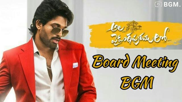 Ala Vaikuntapuram - Board Meeting BGM | Ringtone | Original Background Music - MP3 Download