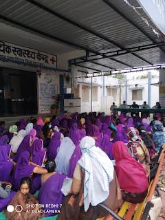 गर्भवती माताओ को कोविड-19 टीकाकरण एवं दस्तक अभियान के लिए प्रशिक्षण आयोजित किया