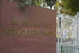 UPSC-office