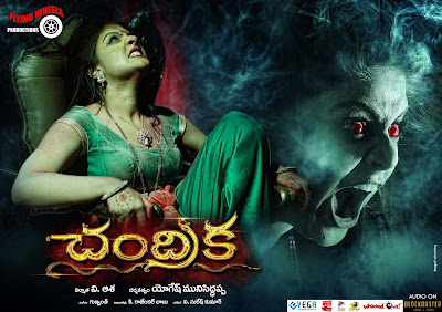 Ek Thi Chandrika 2016 Hindi Dubbed DTHRip 650mb south indian movie Ek Thi Chandrika hindi dubbed Lion Of South hindi languages 480p 300nb 450mb 400mb brrip compressed small size 300mb free download or watch online at world4free.me