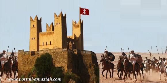 الامويين قلعة أمازيغية