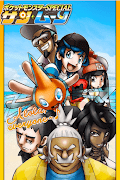 Pocket Monsters SPECIAL Sun & Moon