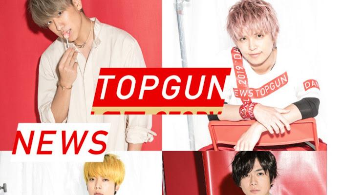 [Lyrics] NEWS - Top Gun
