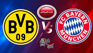 """مشاهدة مباراة بايرن ميونخ وبروسيا دورتموند اليوم الاربعاء 30-9-2020 """" كأس السوبر الالماني """""""