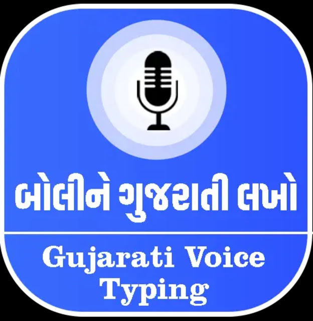 Gujarati Voice Typing for all Gujarati people.
