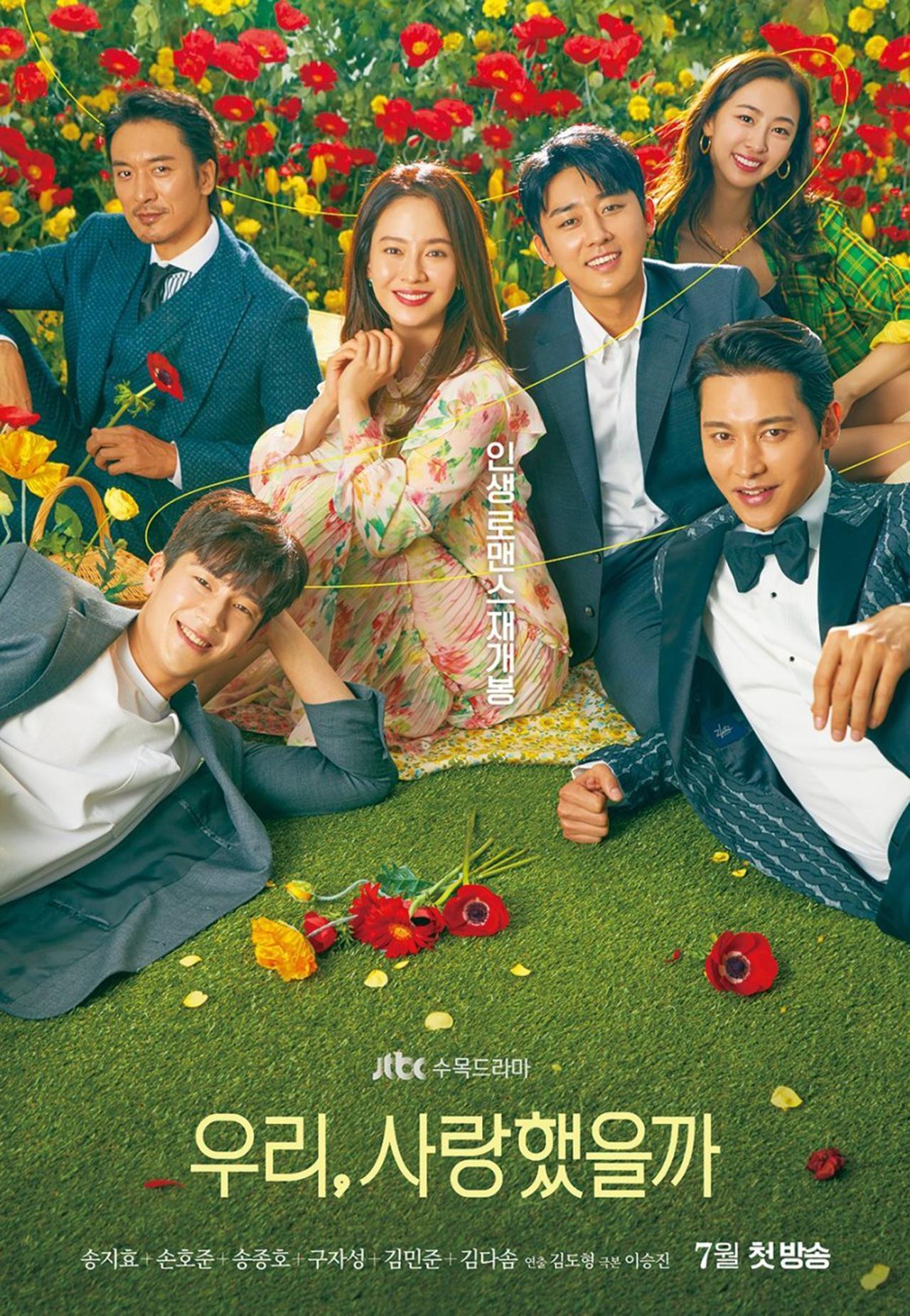 Korean Drama Was It Love?