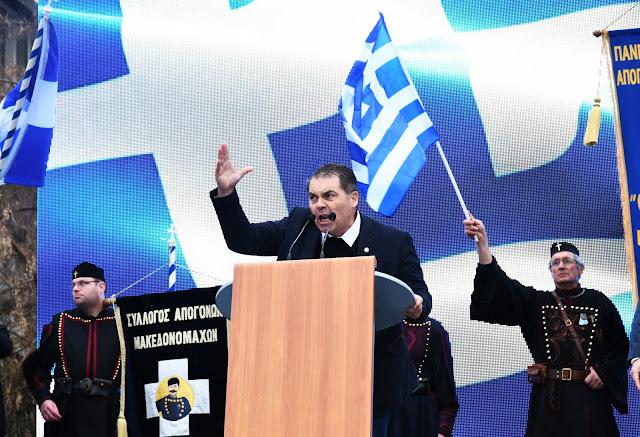Τι είπε στην ομιλία του στο συλλαλητήριο για την Μακεδονία ο Δ. Καμπόσος