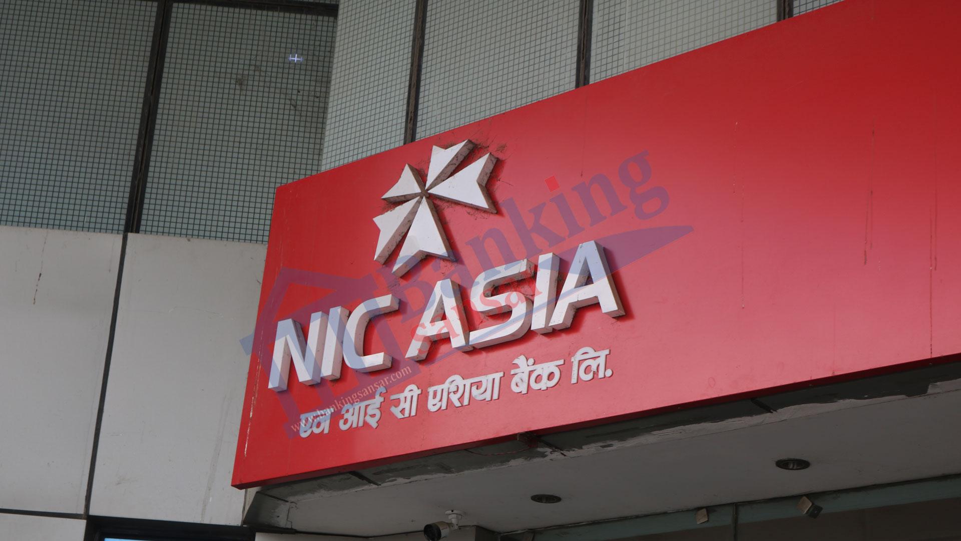 Nic Asia Bank