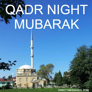 laialtul qadr wishes