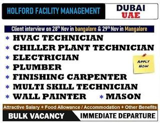 Holford Facilities Management LLC, Dubai, UAE Requirements Facilities Engineer, Soft Service Supervisor, HVAC Technician, Multi Technicians & Cleaners