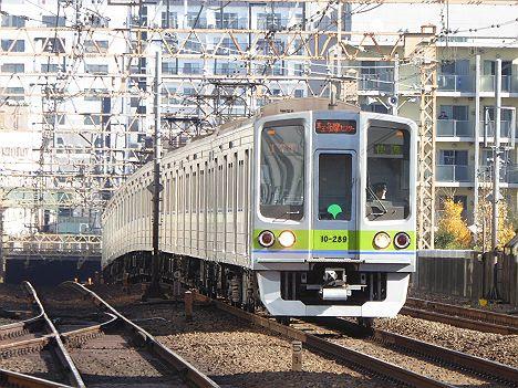 京王電鉄 快速 京王多摩センター行き16 都営10-000形270F・280F