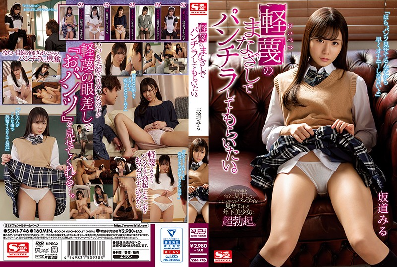 SSNI-746 I Want You To Panchira With Contempt. See The Slope