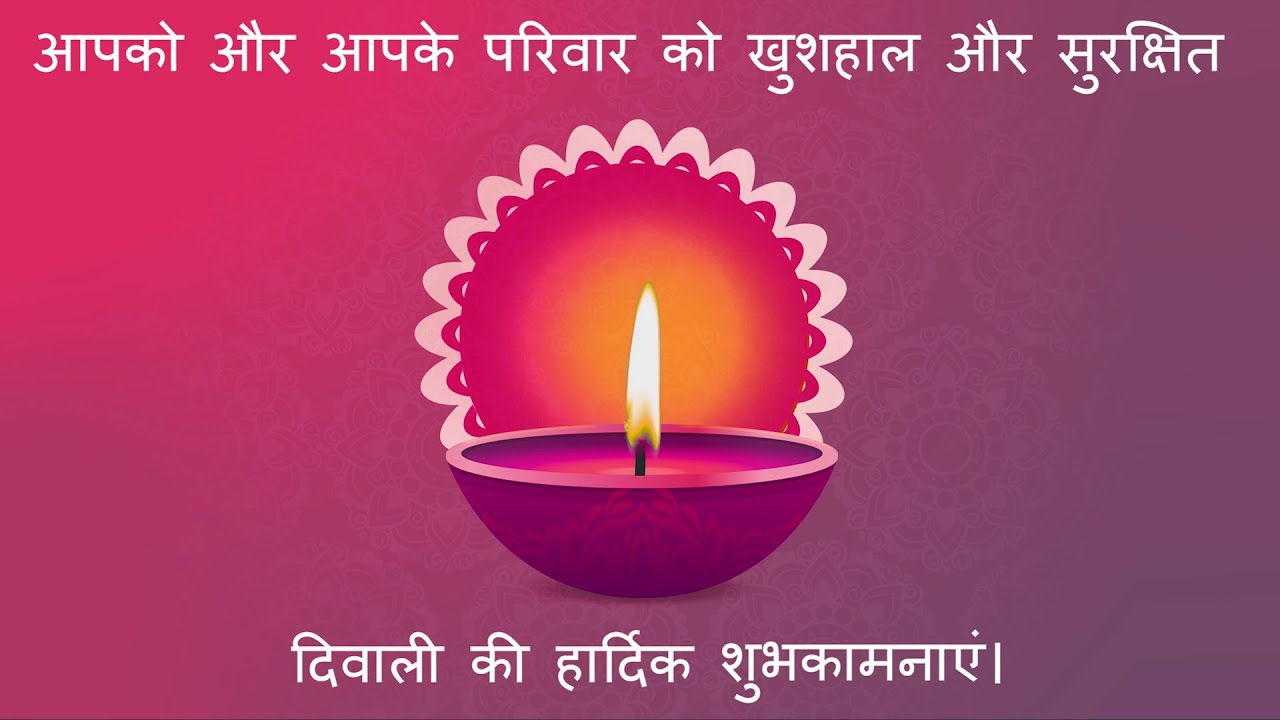 Wish you all A Very Happy and Prosperous Diwali, आप सभी को बहुत बहुत शुभकामनाएं और समृद्ध दिवाली, SAAMANA TV, anchour seher shoaibe