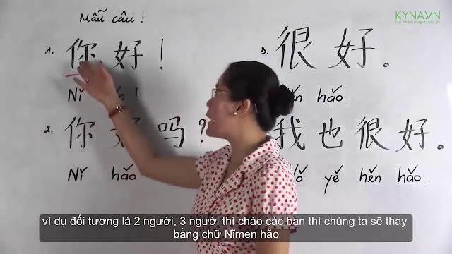 Khóa học tiếng Hoa cho người mới bắt đầu (phần 1)