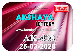 Kerala-Lottery-Result-25-03-2020-Akshaya-AK-438, kerala lottery, kerala lottery result, yesterday lottery results, lotteries results, keralalotteries, kerala lottery, keralalotteryresult, kerala lottery result live, kerala lottery today, kerala lottery result today, kerala lottery results today, today kerala lottery result, Akshaya lottery results, kerala lottery result today Akshaya, Akshaya lottery result, kerala lottery result Akshaya today, kerala lottery Akshaya today result, Akshaya kerala lottery result, live Akshaya lottery AK-438, kerala lottery result 25.03.2020 Akshaya AK 438 25 March2020 result, 25.03.2020, kerala lottery result 25.03.2020, Akshaya lottery AK 438 results 25.03.2020, 25.03.2020 kerala lottery today result Akshaya, 25.03.2020 Akshaya lottery AK-438, Akshaya 25.03.2020, 25.03.2020 lottery results, kerala lottery result March25 2020, kerala lottery results 25th March2020, 25.03.2020 week AK-438 lottery result, 25.03.2020 Akshaya AK-438 Lottery Result, 25.03.2020 kerala lottery results, 25.03.2020 kerala state lottery result, 25.03.2020 AK-438, Kerala Akshaya Lottery Result 25.03.2020, KeralaLotteryResult.net
