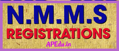 NMMS  REGISTRATIONS