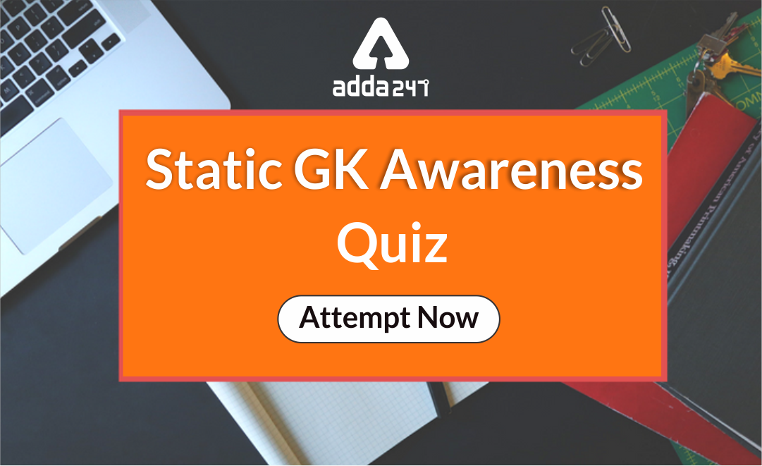 Static GK Questions for SBI Clerk Main: 5th August