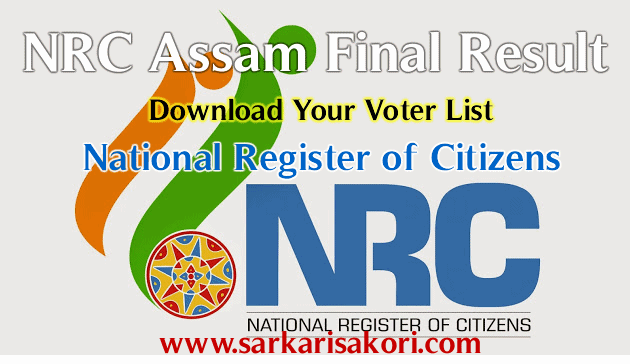 NRC Assam Final Result List Download