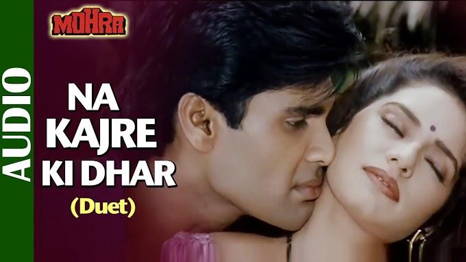 ना कजरे की धार / Na Kajre Ki Dhaar Lyrics in Hindi - Mohra