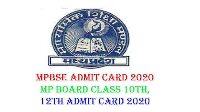 mp board 10th admit card 2020 mp board 12th time table 2020, mpbse.nic.in 2020 time table, 12th admit card 2020 mp board, ruk jana nahi admit card 2019 12th class, board ka admit card, ruk jana nahi admit card 2019 10th, mpsos admit card 2018 10th,