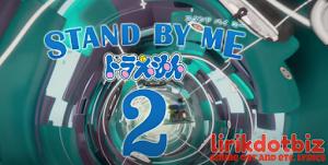 Niji Lyrics (Doraemon Stand by Me 2 Theme Song) - Masaki Suda