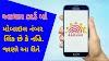 આધાર કાર્ડ સાથે મોબાઈલ નંબર લિંક છે કે નહી ચેક કરો આ રીતે !! Verify an Aadhar