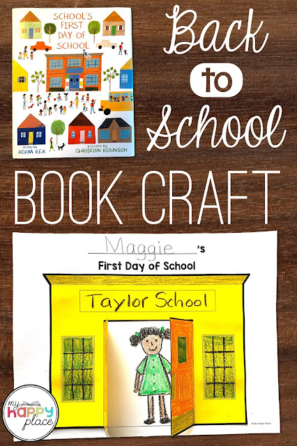 School's First Day of School Craft for Open House Bulletin Board